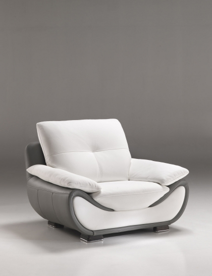 le new zealand en version fauteuil cuir bicolore - Canape Satis